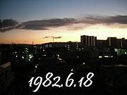 1982.6.18
