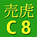 C8 by HUSTLE