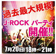 ROCK×PEOPLE