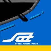 SAT 仙台空港鉄道