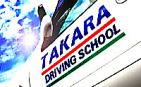 タカラ自動車学校