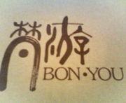 梵游  BON・YOU ぼんゆう