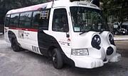 全国無料バス・FREEBUS[参加者募集