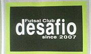 Futsal Club desafio since 2007