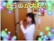 歌が好き!カラオケ大好き♪