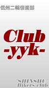 Club-yyk-