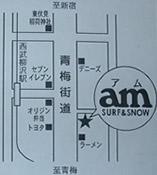 am SURF&SNOW