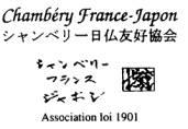 Chambery France-Japon
