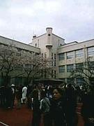 麻布学園(麻布中校・麻布高校)