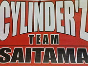 CYLINDER'Z
