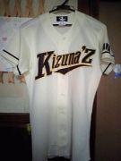 Kizuna'Z