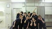 東京福祉大学女子バレー部