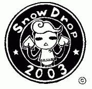 Snow Drop for mixi