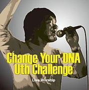 Uth Challenge
