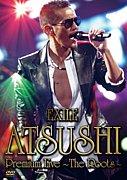 Another World/ATSUSHI