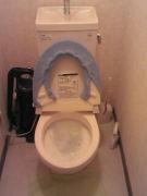 レポート課題をトイレに流す会。