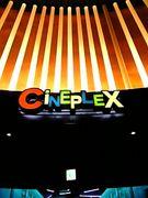 CiNEPLEX幕張の集い