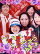 T.G.I.Friday's 横浜西口店