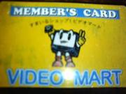 北柏ビデオマート