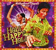 HOLI  HAPPY HOLI