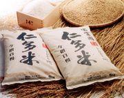 日本一うまい米は仁多米だがあ