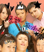 〜H∧L校バレー部〜