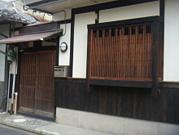 遊月(京都)−アロママッサージ