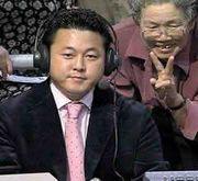相撲が大好きな人『相撲人』