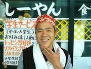 広島の小さいおじさん