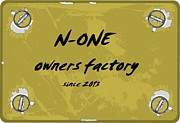 N-ONE owners factory