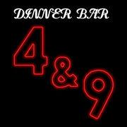 ダイナーバー 4&9(ヨンナイン)
