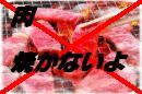 焼肉屋で肉を焼きません。