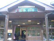 音浴博物館(長崎県西海市)