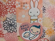 2013年7月出産babyママ☆パパ