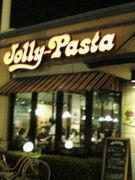 Jolly-Pasta 門真店