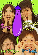 ドラクエ5〜ゾーマを倒せ〜