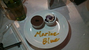 "MarineBlue ""I love eating"""