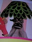 かしの木おじさん(にこにこぷん