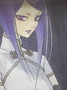 菫(ZONE-00)