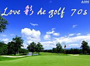 Love 彩 de golf ☆ 70s