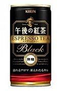 午後の紅茶ESPRESSO TEA Black