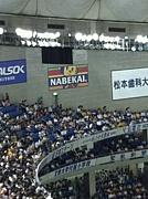NABEKAI★オフ会の輪 by関東