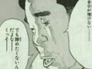 中井さん−バクマン
