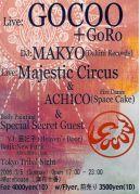 Tokyo Tribal Night 3/5