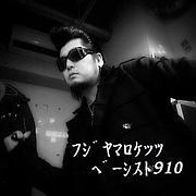-910-ex フジヤマロケッツ-