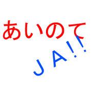 IM@S 合いの手JA!