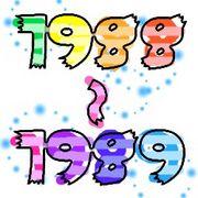 1988〜89年生まれッ☆
