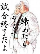 スロートーク 〜吃音〜