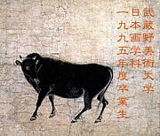 ムサビ日本画95年度卒業生