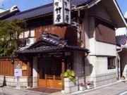 蔵の宿♪竹屋旅館